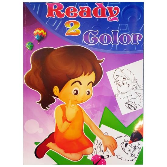 Kinder kleurboek 2 tot 8 jaar No 2 Geen nieuw